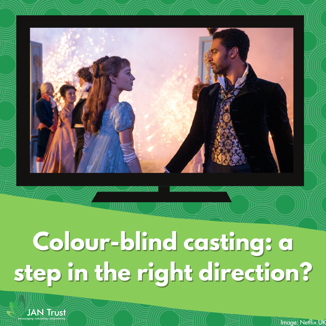 Colour-blind casting: a step in the right direction?
